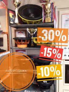 %d1%80%d0%b0%d1%81%d0%bf%d1%80%d0%be%d0%b4%d0%b0%d0%b6%d0%b0